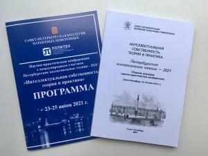 КЧ-21_сборник, программа